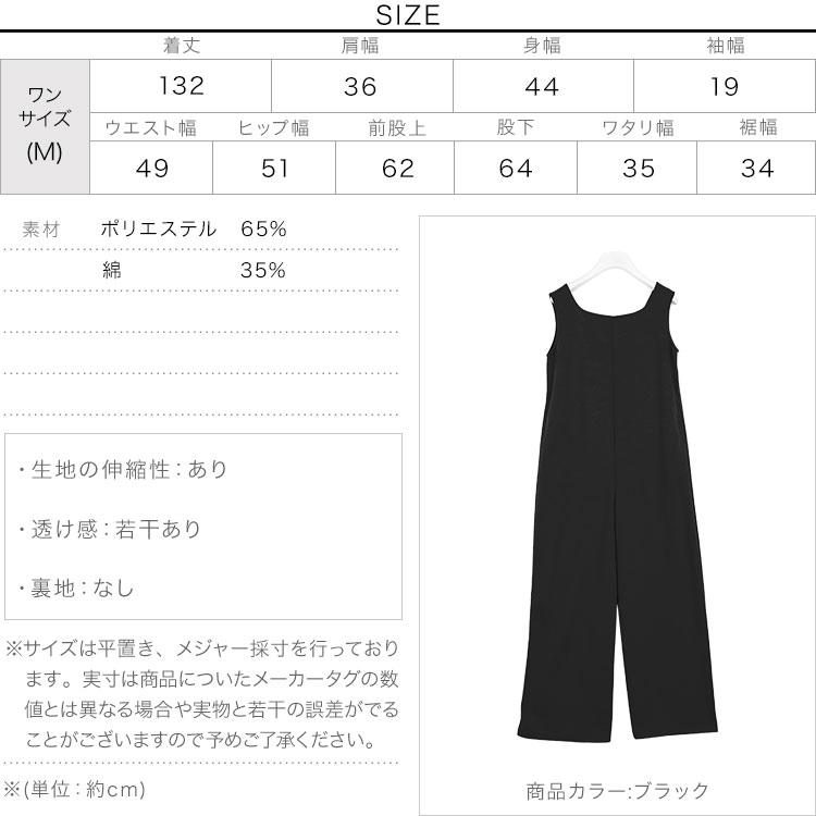 日本Kobe lettuce  /  慵懶寬鬆連身褲 連體褲   /  e2140-日本必買 日本樂天直送。滿額免運(2490) 3