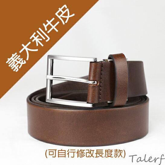 泰樂福購物網:【TALERF】簡約素面單層皮帶(咖啡色)-男→現貨