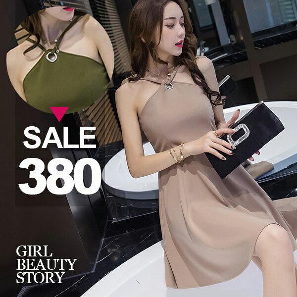 SISI【D7190】性感氣質露背細肩掛脖收腰傘狀裙襬連身裙洋裝