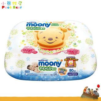 迪士尼 Disney 小熊維尼 Pooh 盒裝 濕紙巾 低刺激配方 濕巾 80片 日本進口正版 473908