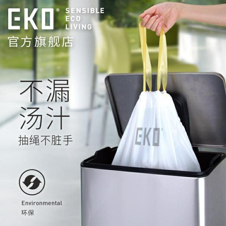加厚點斷式自動收口大號抽取垃圾袋家用手提式抽繩塑料袋 現貨快出