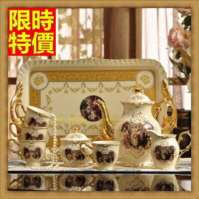 下午茶茶具 含茶壺+咖啡杯組合-6人高檔奢華歐式陶瓷茶具3色69g30【獨家進口】【米蘭精品】