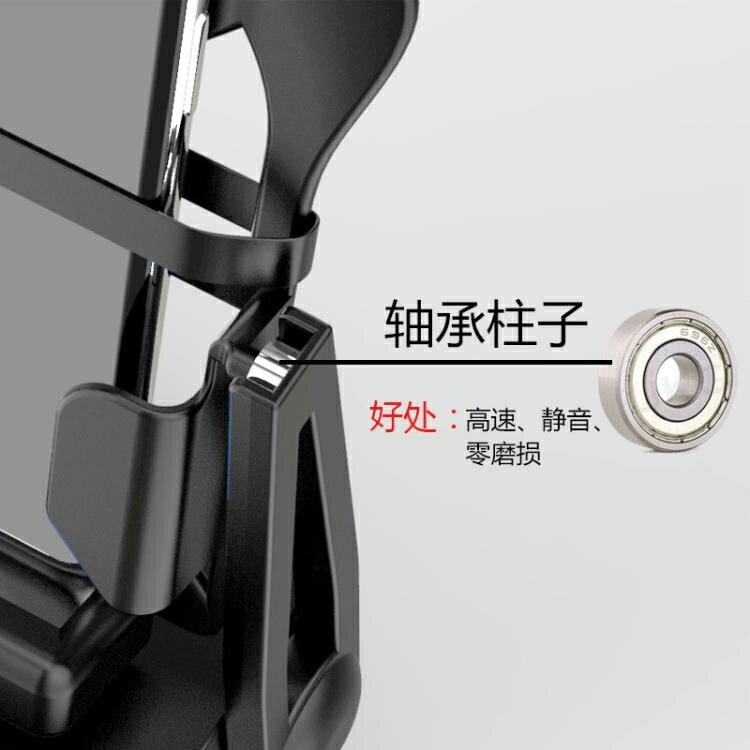 搖步器充電刷步神器平安新款自動搖擺靜音手機步數機趣步萬步搖步 雙12購物節