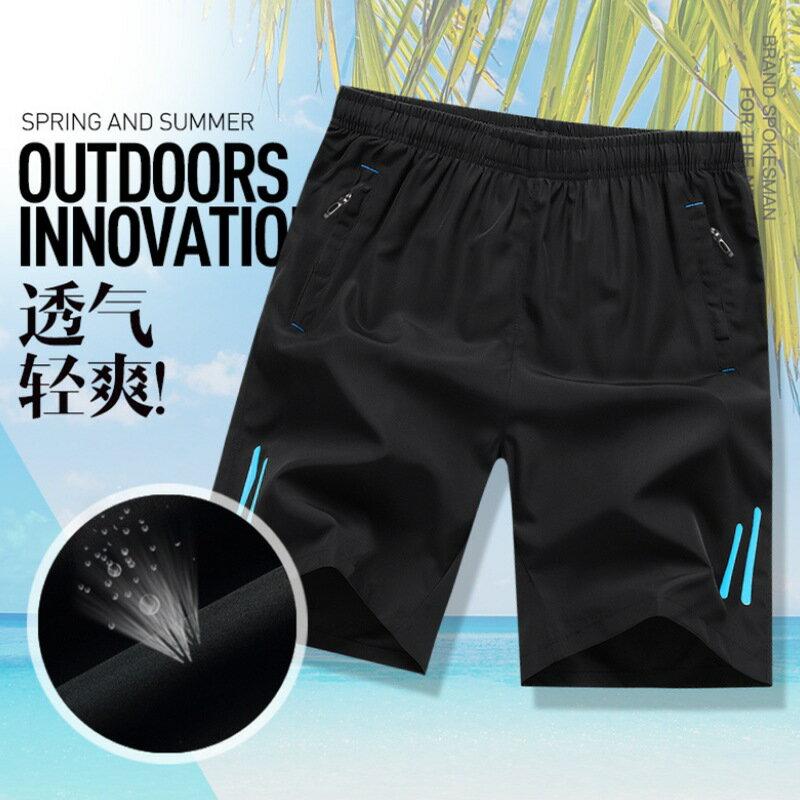 新款男式健身短褲 夏季速乾 大碼戶外運動五分褲沙灘褲★熟齡時尚★樂齡生活
