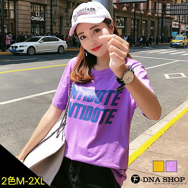 F-DNA★鮮豔雙排英字圓領短袖上衣T恤(2色-M-2XL)【ET12780】