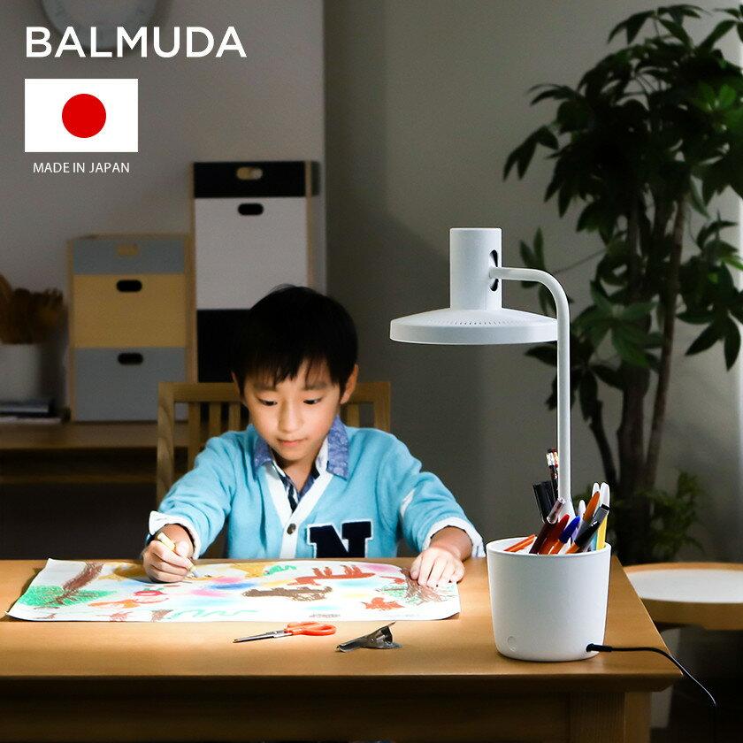 日本Balmuda The light 兒童LED太陽光護眼檯燈 桌燈。2色。日本必買 免運 / 代購(39960*5.8) 3