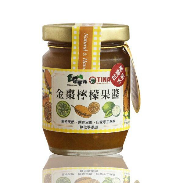 [蕃薯藤]TINA金棗檸檬果醬