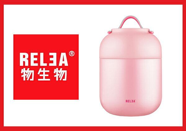 【RELEA物生物】304不鏽鋼都點真空燜燒罐 700ml (內附湯匙) - 蜜糖粉