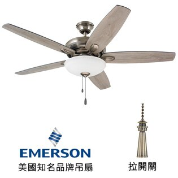 [topfan]EmersonAshland52英吋吊扇附燈(CF717AP)古錫色(適用於110V電壓)