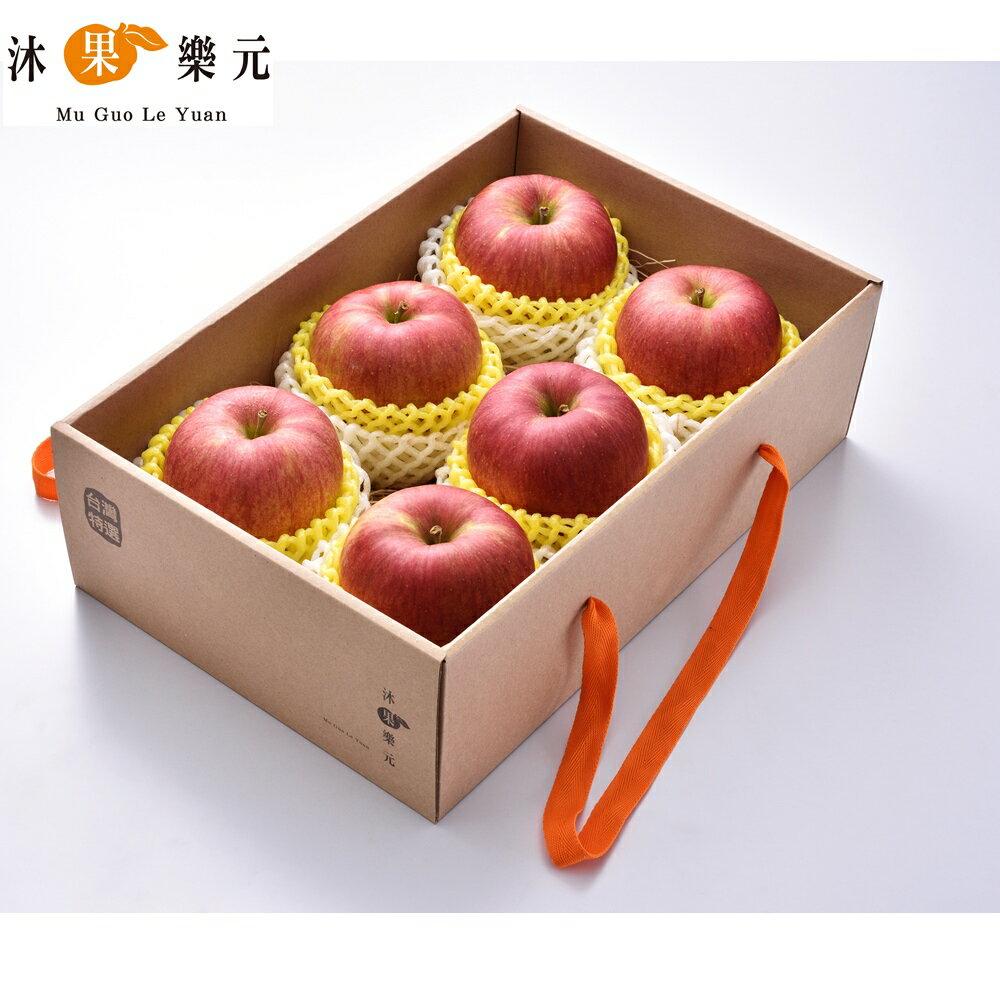 《沐果樂元》青森蜜富士蘋果 6入禮盒裝