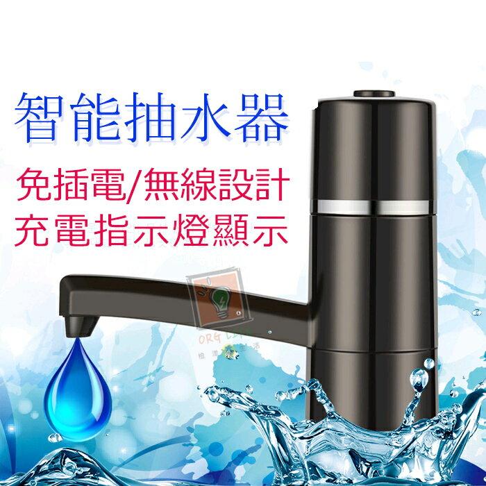 ORG《SD1086》最新款無線抽水器 USB充電款 桶裝水 取水神器 免插電抽水器 自動抽水器 自動飲水器 露營野餐 0