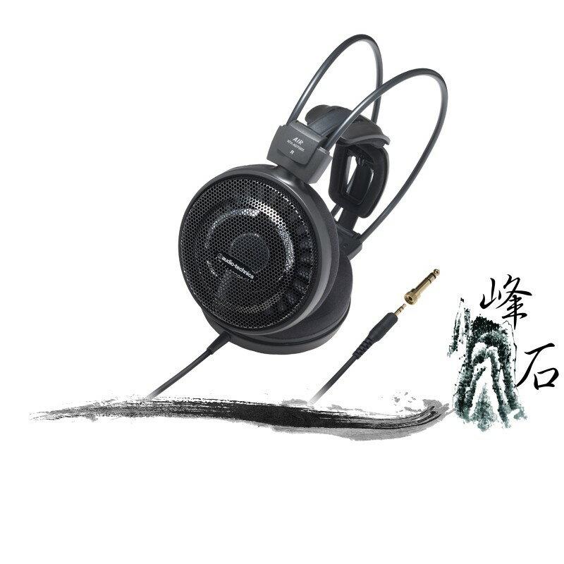 樂天限時促銷!平輸公司貨 日本鐵三角 ATH-AD500X  AIR DYNAMIC開放式耳機