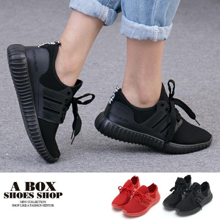 格子舖*【ANA31】個性時尚韓版簡約單色素面透氣網布 3.5CM厚底綁帶休閒運動鞋 慢跑鞋 2色