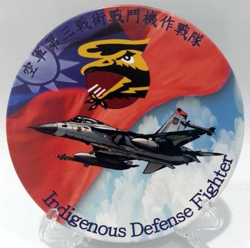 嘎嘎屋 台灣製 鶯歌陶瓷吸水杯墊 客製化 空軍IDF 443 吸水杯墊 3大隊 CT1-04特價