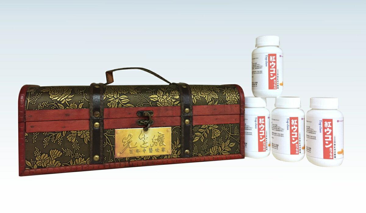 【機能型紅薑黃膠囊 (60粒/ 瓶) 4瓶 皇室珍藏禮盒】(免運費) - 限時優惠好康折扣