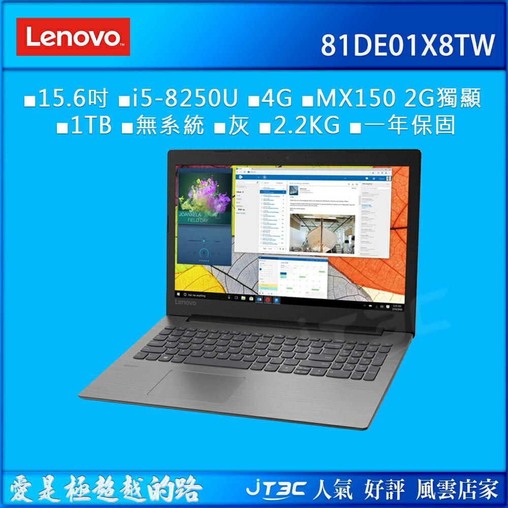 【最高折$200+最高20%回饋】Lenovo 聯想 IdeaPad 330 15IKB 81DE01X8TW (15.6吋/I5-8250U/4G/1TB/MX150/NON-OS)筆記型電腦《全新..