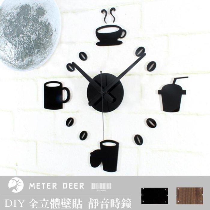 咖啡廳coffee風格壁貼創意時鐘 DIY鏡面黑 桃木紋 立體靜音掛鐘 居家商空餐廳飲料店牆面裝飾時鐘