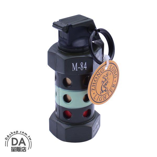 《DA量販店》防風 軍事風 扣環 手榴彈 造型 瓦斯 打火機 可重複使用 (13-1069)
