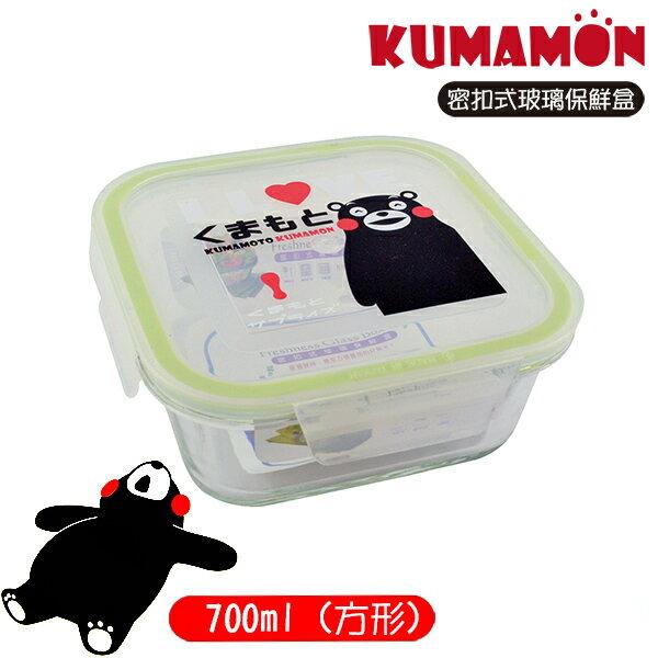 熊本熊密扣式玻璃保鮮盒(方)700ml R200-1K