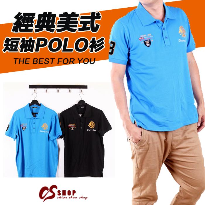 <br/><br/> 【CS衣舖 】美式風格 萊卡彈性 短袖POLO衫 1622<br/><br/>