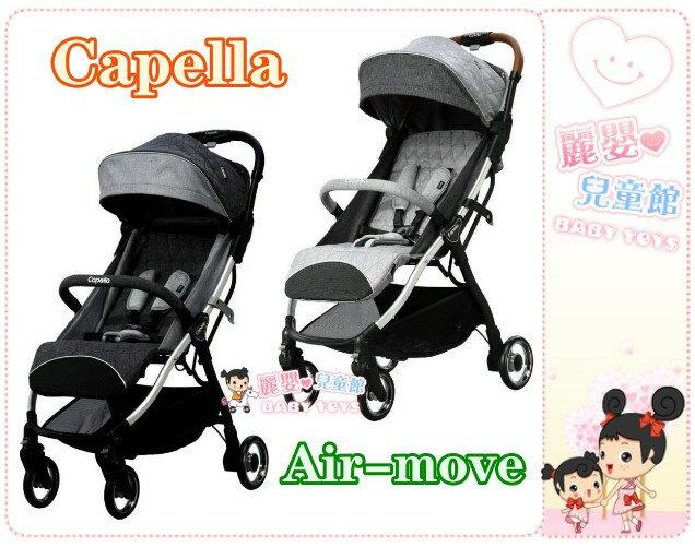 麗嬰兒童玩具館~韓國Capella Air-move折疊嬰兒手推車(X7)/旅行時尚輕量登機車
