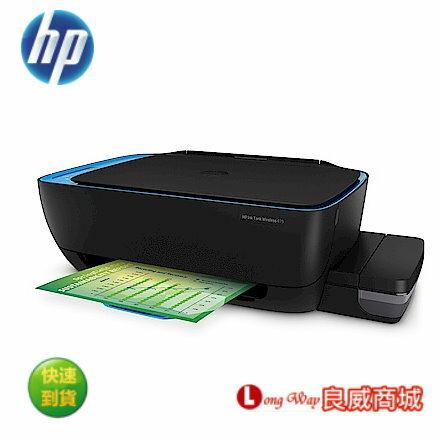 HP InkTank Wireless 419 無線相片連供事務機 InkTank 419 ~登錄送耳機+禮卷$600+保固+加購墨水4色再送$300~