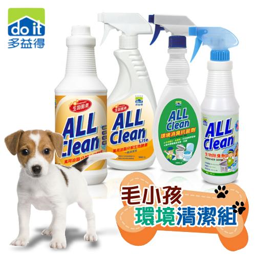 多益得 毛小孩環境清潔4件組