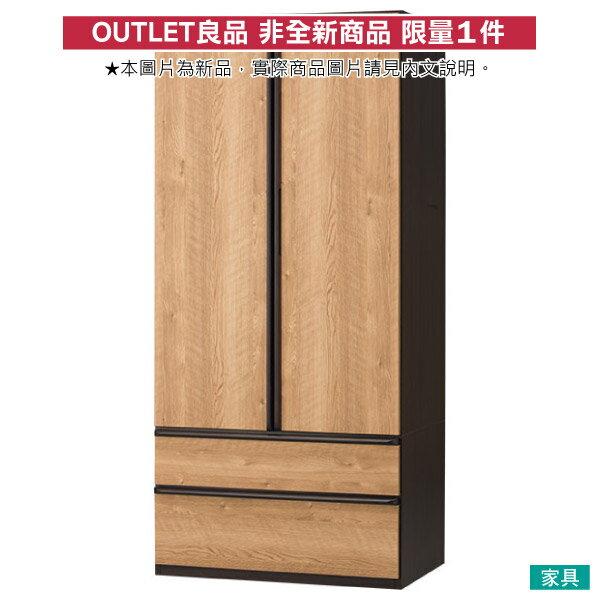 ◎(OUTLET)衣櫥 衣櫃 NEEDS3 80WR MBR / DBR 福利品 NITORI宜得利家居 0