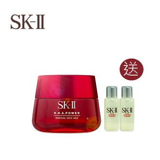 SK-II  R.N.A.超肌能緊緻活膚霜 100g 送青春露10ml 二瓶《Umeme》