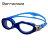 美國巴洛酷達Barracuda成人抗UV防霧泳鏡-MIRAGE-#15420 3