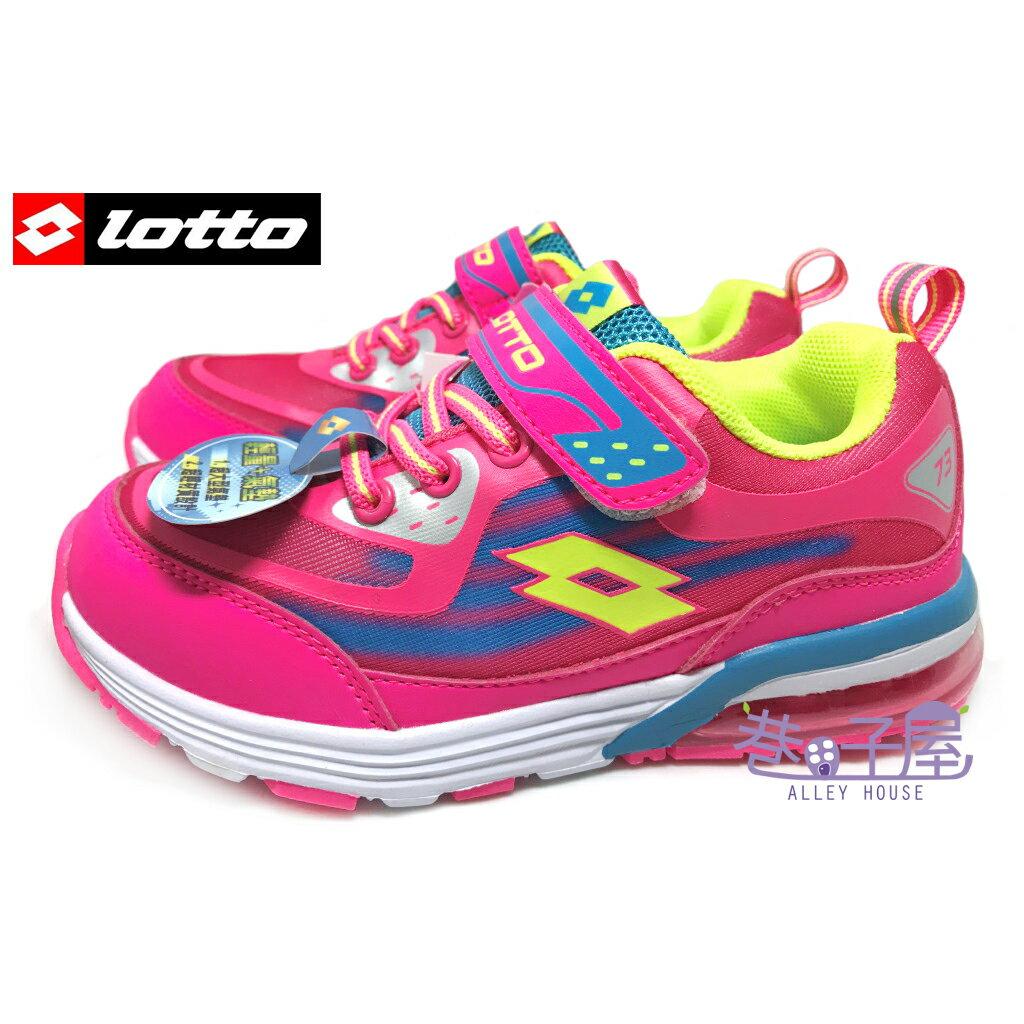 【巷子屋】義大利第一品牌-LOTTO 女童酷玩氣墊彈力運動慢跑鞋 [2783] 粉 超值價$498