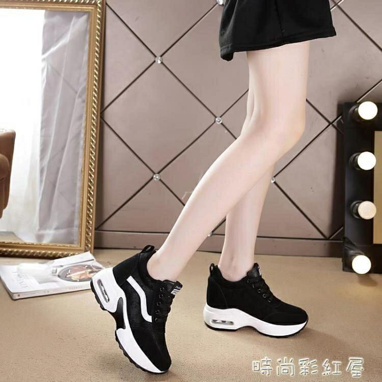 內增高女鞋真皮2020秋季新款鬆糕厚底黑色小皮鞋百搭休閒運動鞋子