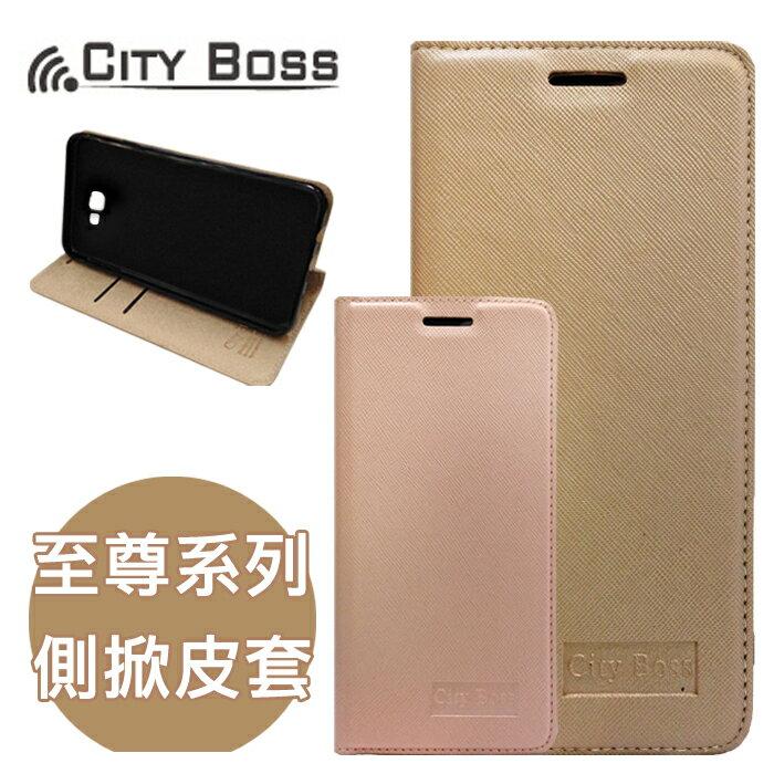 ~CITY BOSS至尊系列~5.2吋 Samsung Galaxy A5 2017
