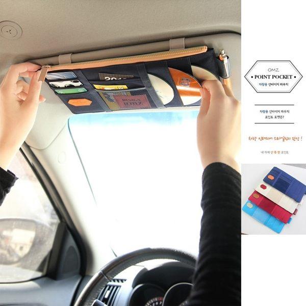 韓版 第二代萬用多功能 汽車遮陽板收納包 車用掛袋 小物收納袋 收納夾【RR002】