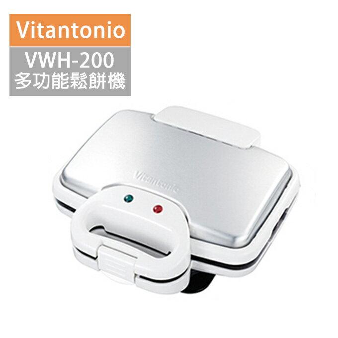NORNS 【日本Vitantonio VWH-200 多功能鬆餅機 】附兩種烤盤,可烤三明治 鬆餅 小家電