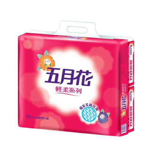 五月花輕柔抽取式衛生紙 (110抽/72包/箱)  (偏遠不送)