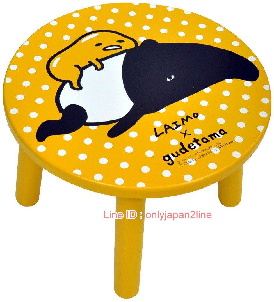 【真愛日本】17022300002矮凳圓木椅-GUx馬來貘  三麗鷗家族 蛋黃哥 Gudetama 可愛凳子 椅凳