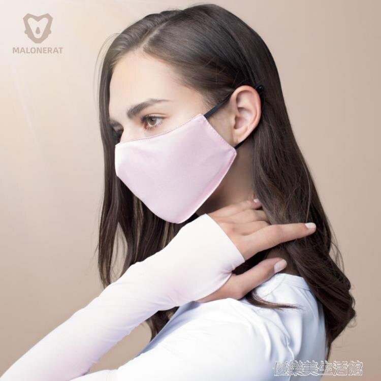 馬龍鼠防曬口罩女防紫外線夏季薄款遮陽冰絲防塵透氣可清洗易呼吸 新店開張全館五折