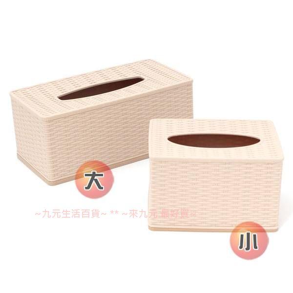 【九元生活百貨】木紋設計面紙盒/小 紙巾盒 餐巾盒