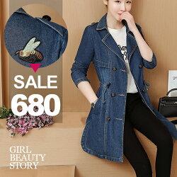 SISI【C8027】率性氣質簡約翻領雙排扣中長款顯瘦抽繩收腰長袖單寧牛仔外套