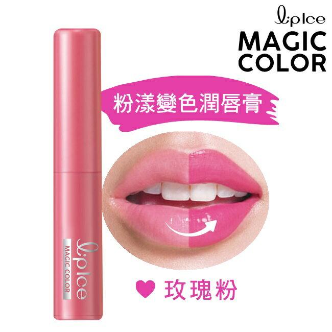 曼秀雷敦Magic Color粉漾變色潤脣膏-玫瑰粉2g