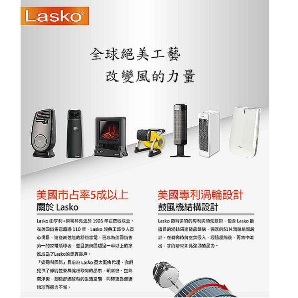 Lasko 黑塔之星 全方位360度恆溫循環電暖器 4