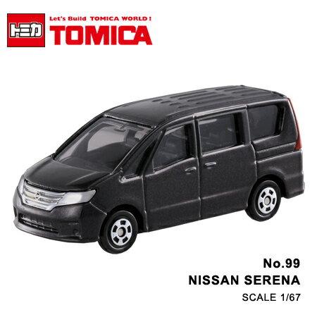 日貨 TOMICA No.99 NISSAN SERENA 真車系列 汽車模型 多美小汽車