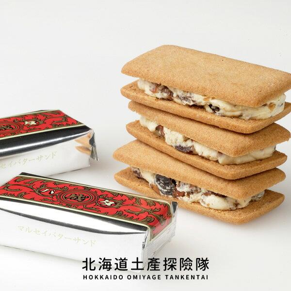 「日本直送美食」[六花亭]奶油葡萄夾心餅乾 10個入 ~ 北海道土產探險隊~ 1