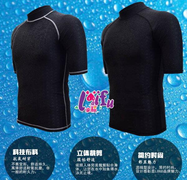 草魚妹:★草魚妹★F85男泳衣鯊魚男泳衣短袖泳衣有加大正品,售價650元