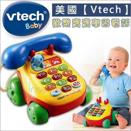 +蟲寶寶+美國【VTech Baby】歡樂寶寶學習電話/《現+預》
