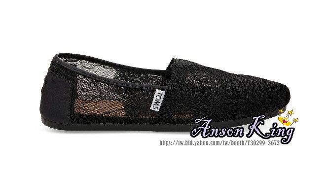 [女款] 國外代購TOMS 帆布鞋/懶人鞋/休閒鞋/至尊鞋 蕾絲系列  透花網紋 黑色 3