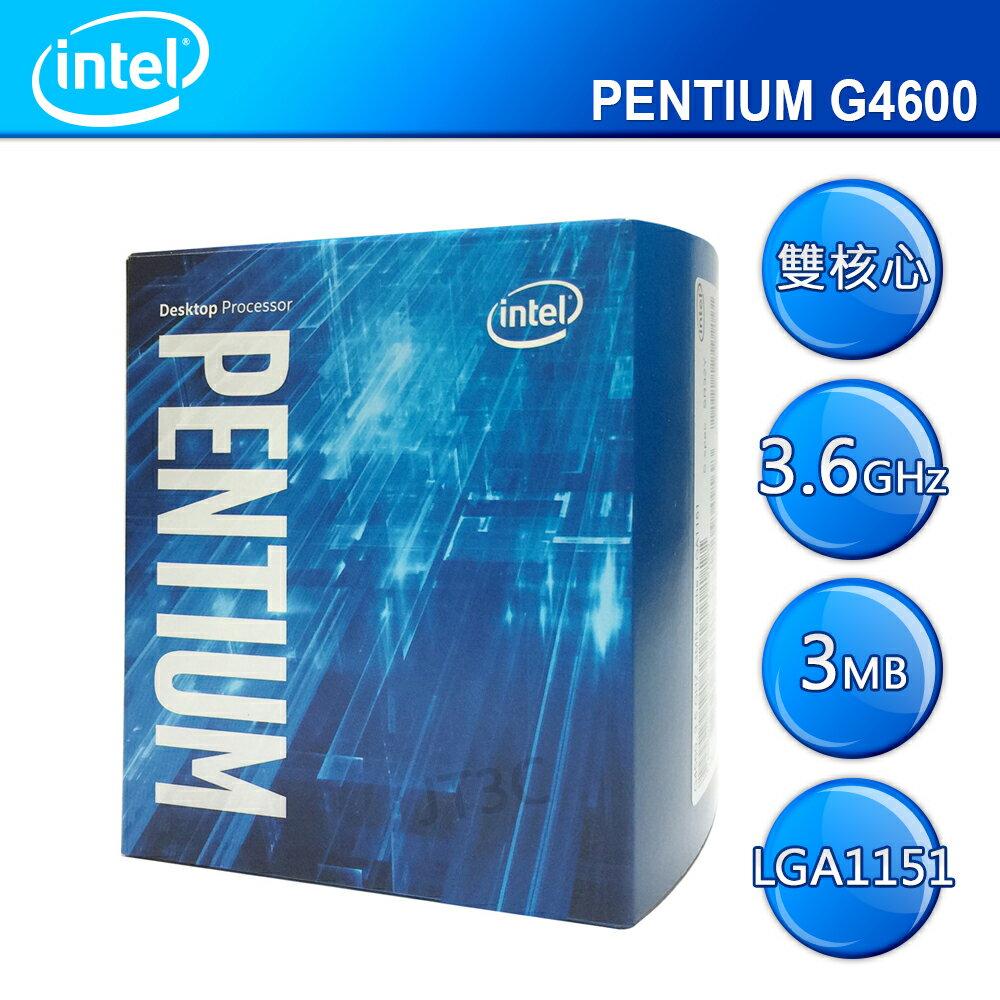 【最高現折$350】Intel 第七代 Pentium G4600 CPU 中央處理器