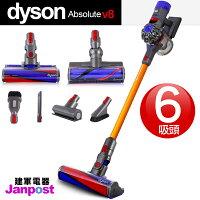 戴森Dyson到[全店97折][建軍電器]全新現貨 Dyson V8 SV10 absolute(Fluffy+motorhead) 六吸頭 非V6 SV09