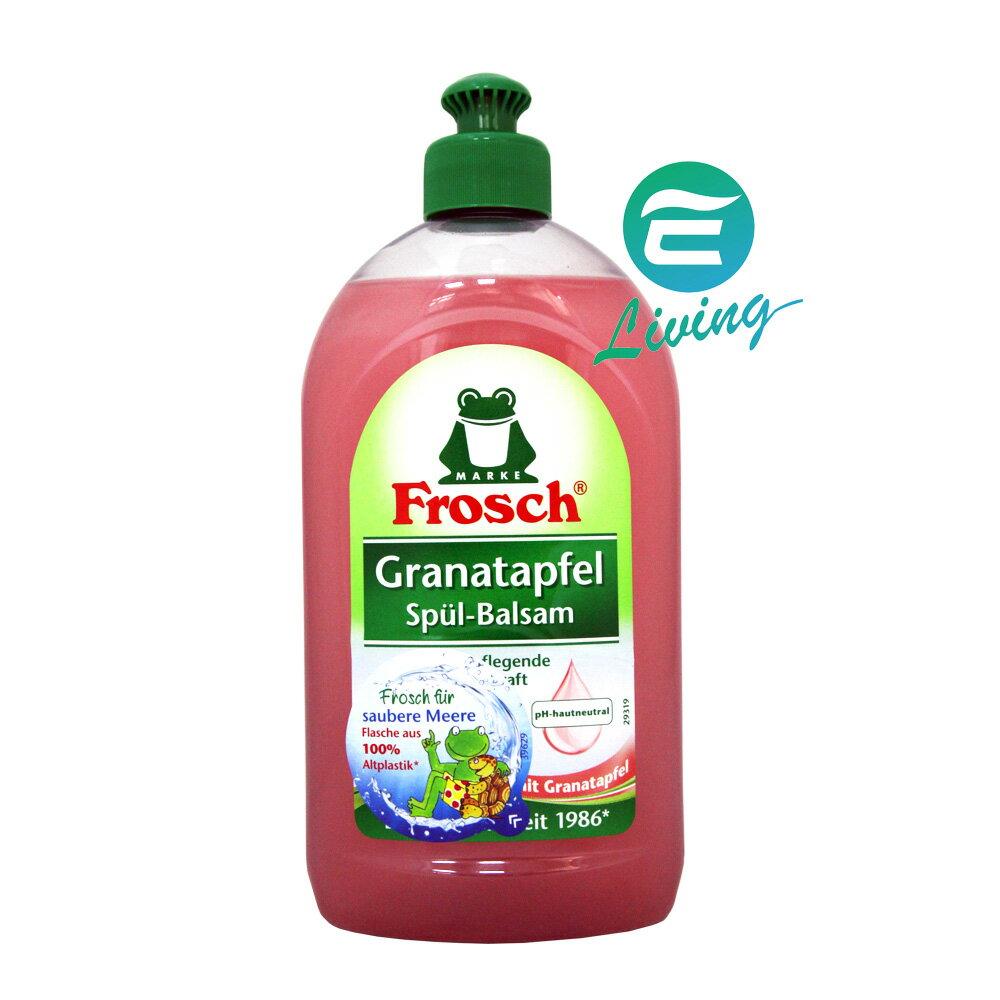 Frosch Granatapfel 覆盆子洗碗精 500ml #15233 #44451